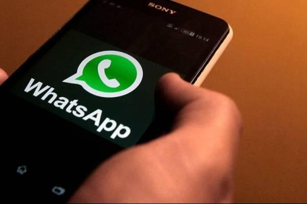 WhatsApp pagará para que usuarios investiguen la aplicación