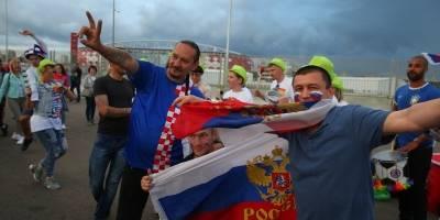 Los croatas también apoyaron a su selección