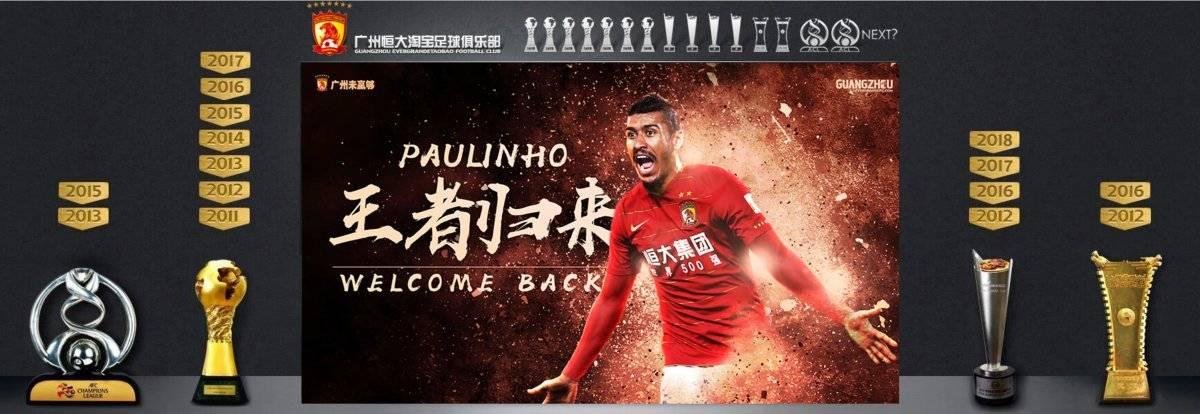 La pagina del equipo chino ya hizo oficial el regreso del brasileño.