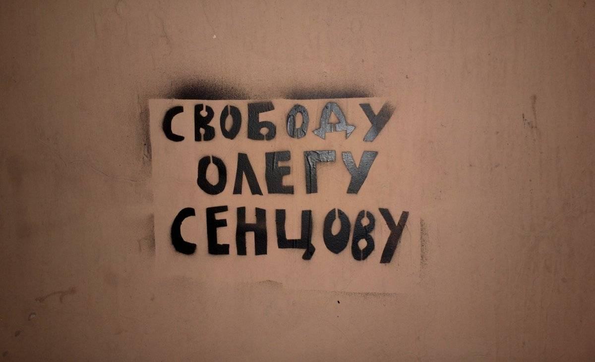 Apoyo a Oleg Sentsov