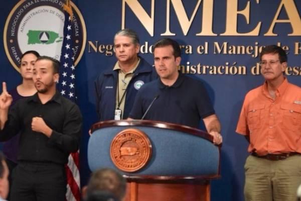 Gobernador Rosselló en conferencia de prensa por onda tropical
