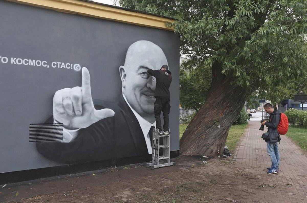 Mural Cherchesov
