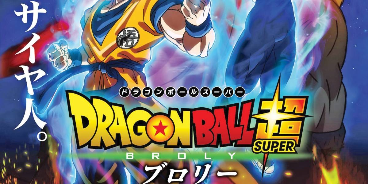 Broly estará no filme Dragon Ball Super