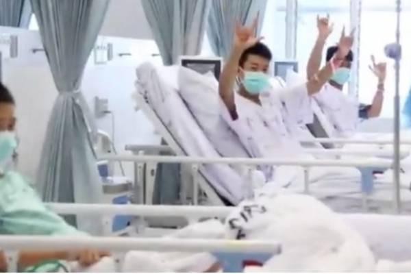 niños hospital