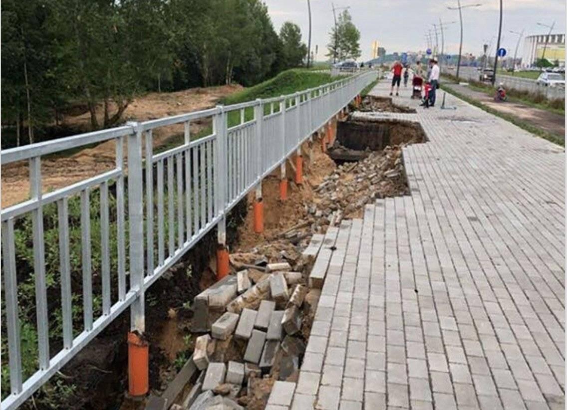 Infraestructura Rusia