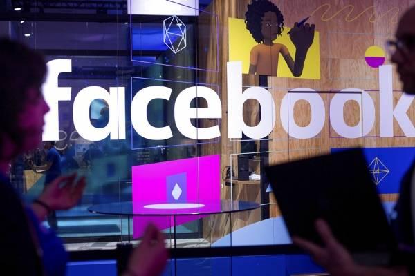 Gran Bretaña multa a Facebook