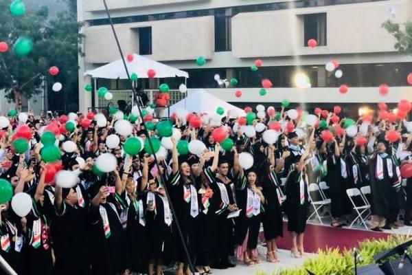 Los actos de graduación de la Universidad de Puerto Rico en Cayey. / Suministrada