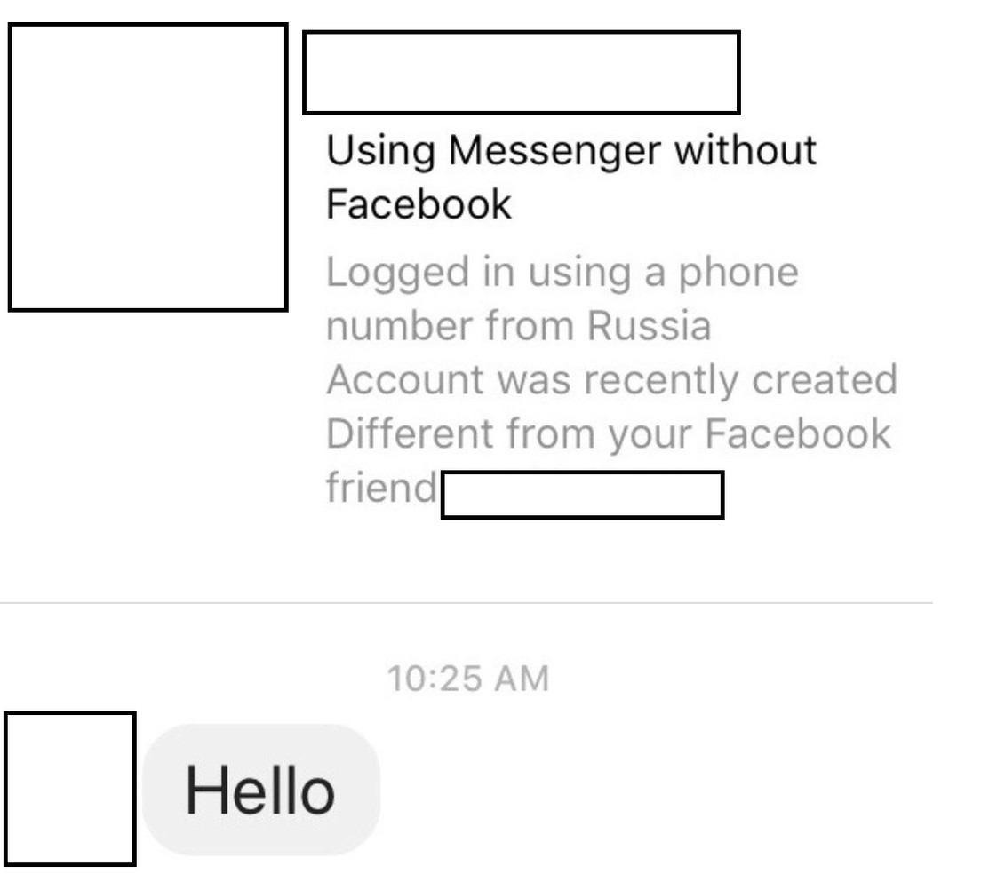 Messenger estaría probando nueva función para saber si chateas con una cuenta falsa