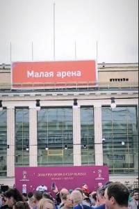 Chumel de invitado en Rusia