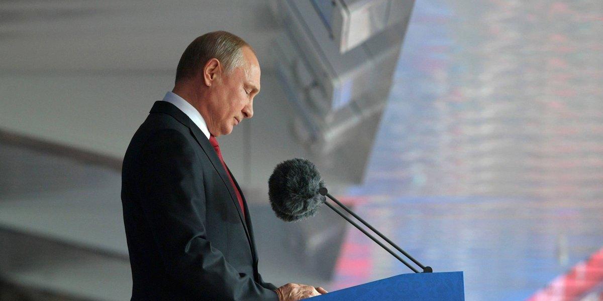 Vladimir Putin encabezó la ceremonia de clausura en Rusia 2018
