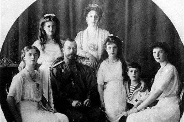 zar Romanov
