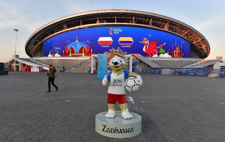 La estatua de Zabivaka estaba ubicada en San Petersburgo