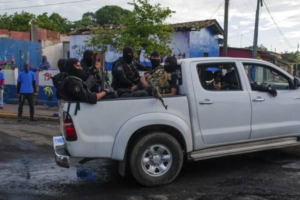 Fuerzas leales a Daniel Ortega
