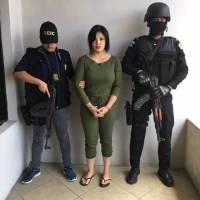 """Jenifer Beatriz Pérez Mercado, alias """"la China""""."""