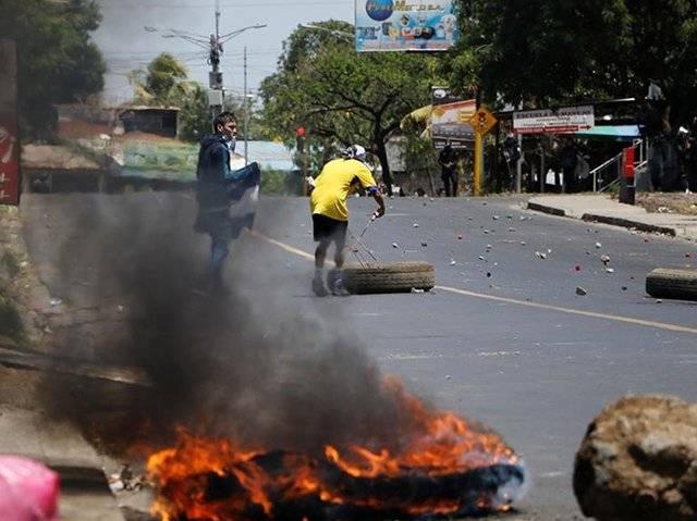 Policías quemados