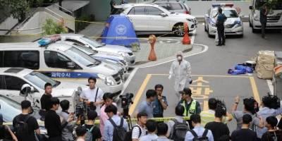 Parlamentario surcoreano se suicida