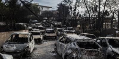 Devastación en Grecia por incendios