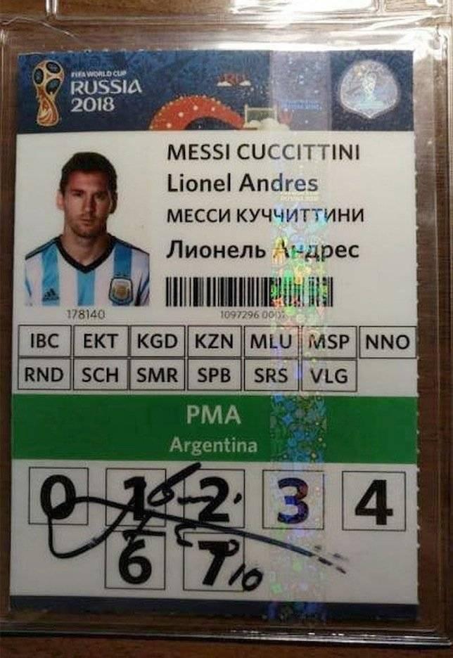 Credencial Messi