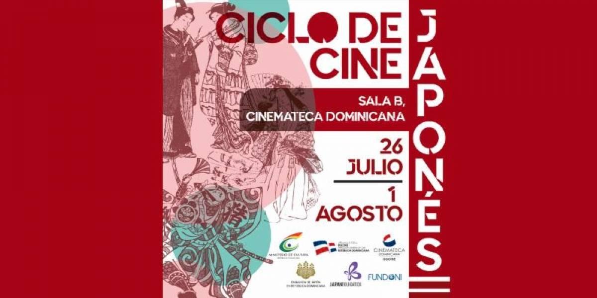 """DGCINE y la Fundación Dominicana Nikkei presentan """"Ciclo de Cine Japonés"""""""