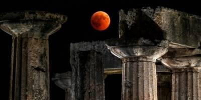 Luna de sangre en Grecia