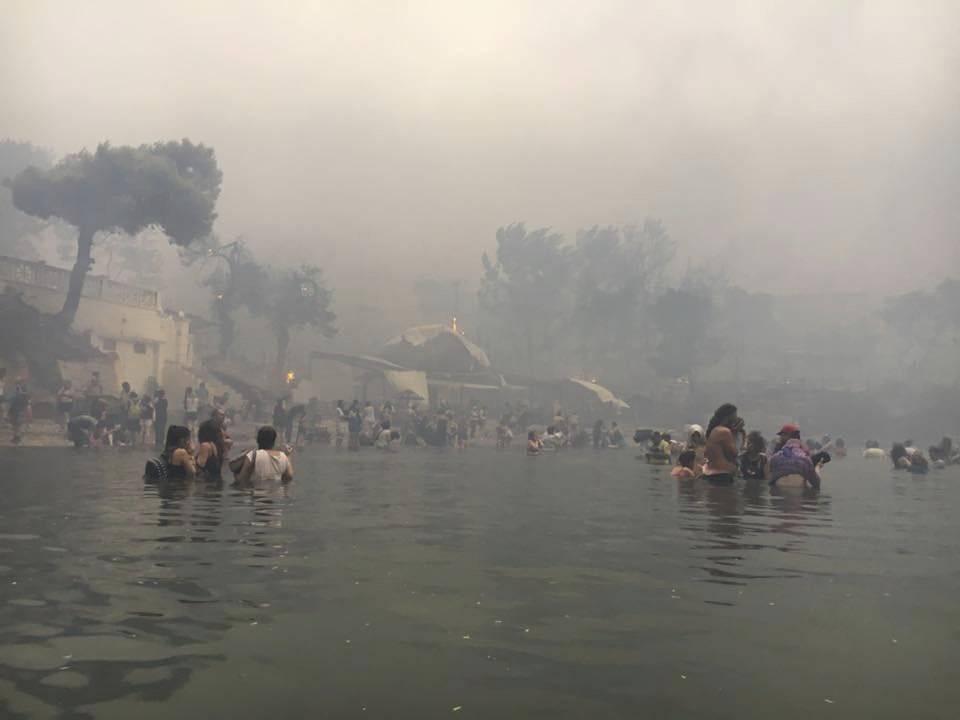 incendio en Grecia video