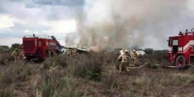 Fotos del accidente del avión de Aeroméxico en Durango