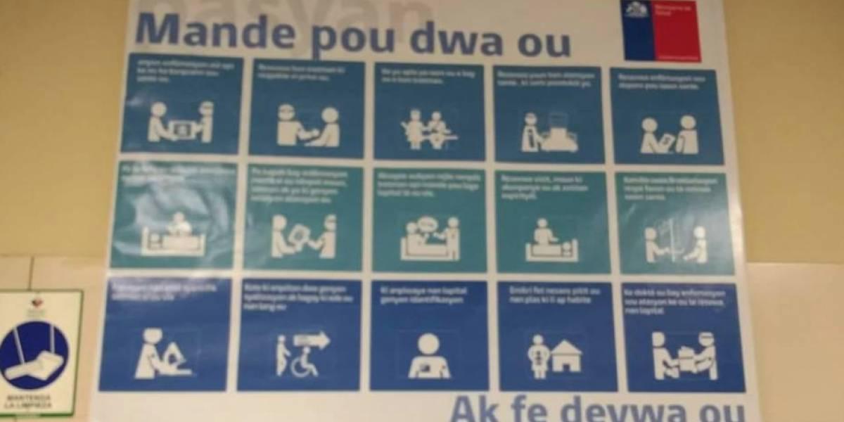 """""""¿Si no hablan el idioma y no se adaptan a qué vienen?"""": el duro reclamo de una mujer porque en el Hospital de Talca reemplazaron un letrero en español por uno en creole"""