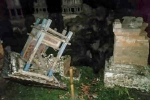 terremotoindonesia5agosto20189-56b85c7242a571192b3f94288d0dc5fa.jpg