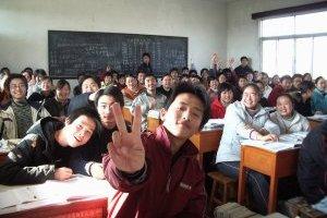 Estudiantes en China