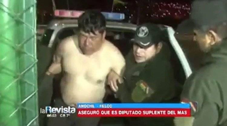 Bolivia: Diputado ebrio que se desnudó en un aeropuerto desata la polémica