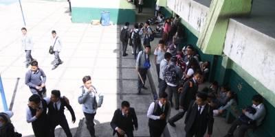 Instituto Rafael Aqueche