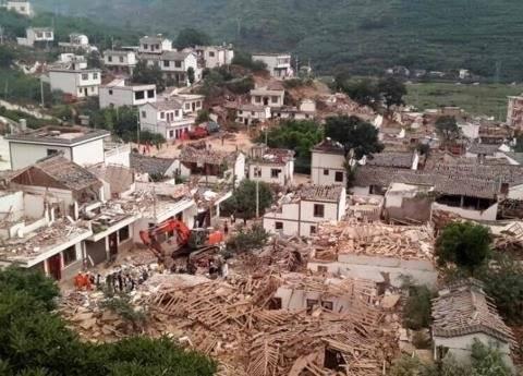 El sismo afectó a más 48 mil personas. Foto: Especial
