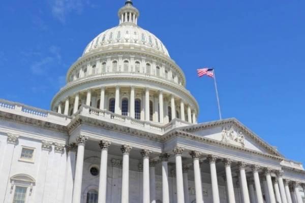 Congreso/ Capitolio