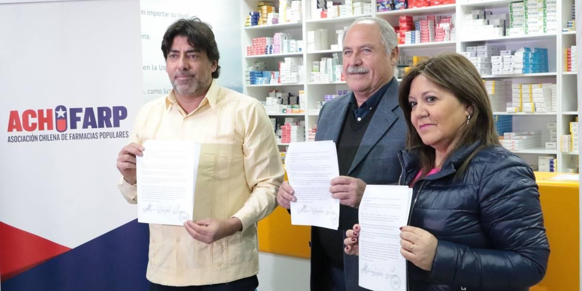 Farmacias populares aumentan su oferta: ahora sillas de ruedas y camas clínicas también estarán disponibles