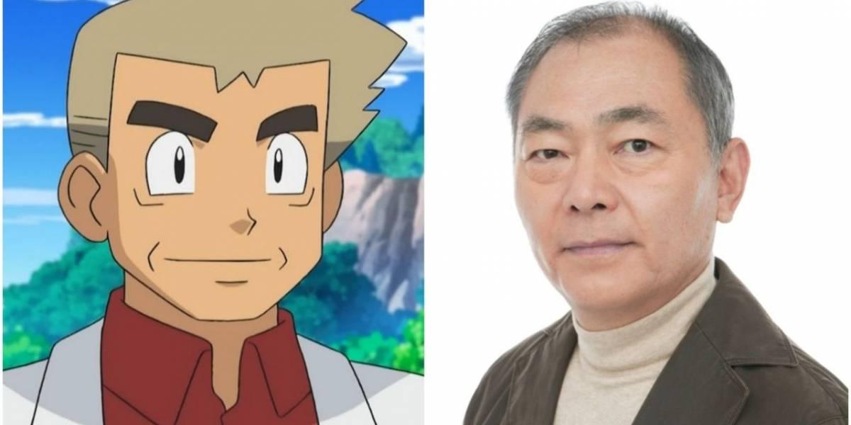 Falleció Unsho Ishizuka, la voz del Profesor Oak en Pokémon y Mr. Satán en Dragon Ball