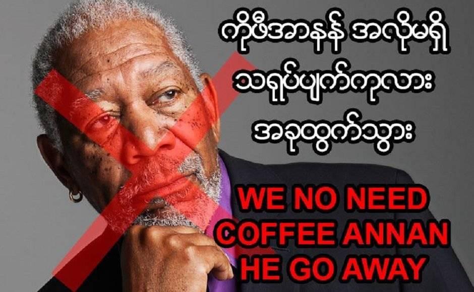 Protesta contra Kofi Annan en la que usan una foto de Morgan Freeman