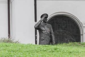 Estatua de José Toribio Merino