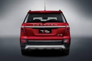 Changan CX70 Elite Turbo 4