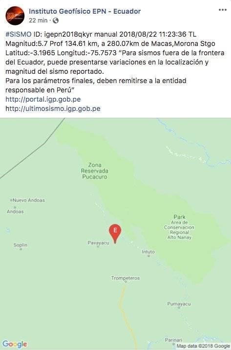 Ecuador: Sismo de 5,7 en frontera con Perú, en el departamento de Loreto