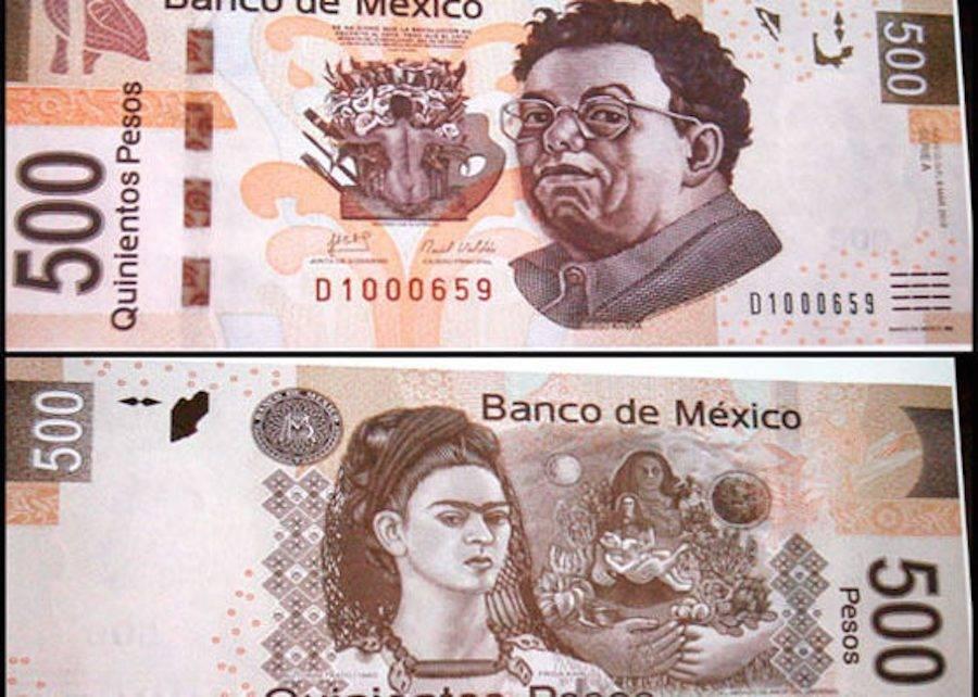 El actual billete de 500 pesos