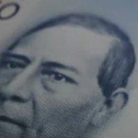 El nuevo Billete de 500 pesos