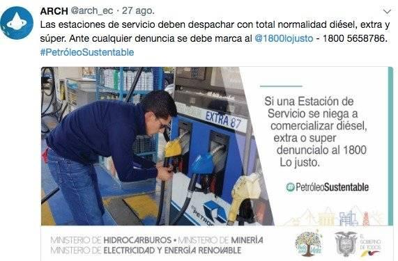 Agencia de regulación sobre la gasolina