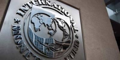 FMI-crecimiento-México