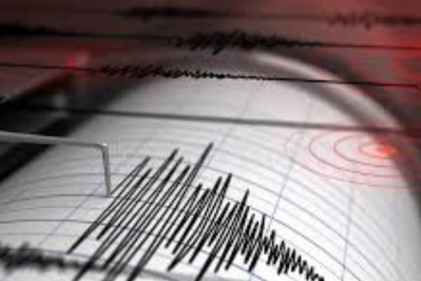 Internacional: Terremoto se registra en Fiji