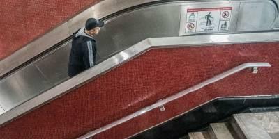 metro1-7dcf93562dfc3c1bb2c8930c1879f59f.jpg