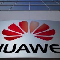 Locura: El Huawei Mate 20 Pro tendrá un sistema de enfriamiento que ocupa grafeno. Noticias en tiempo real