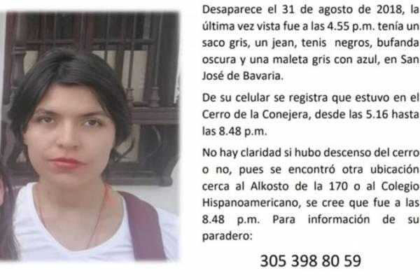 Estudiante desaparecida en el norte de Bogotá