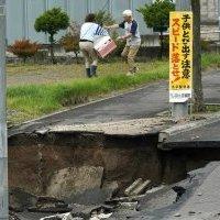 Terremoto de magnitud 7,1 sacude noreste de Japón