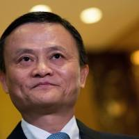 Alibaba colapsa en la bolsa tras fiasco con Ant Group y Jack Ma