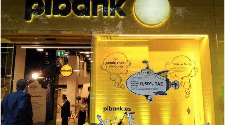 La entidad, del grupo Pichincha, completa su modelo de negocio con Pibank El Plural